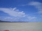 Desert Test
